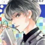 東京グール:reアニメ三期は2017年冬に放送か?映画化の可能性
