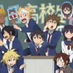 男子高校生の日常アニメ2期はいつやるのか?やるのなら放送日は!?