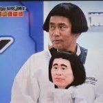 ガキの使い笑ってはいけない科学博士浜田ロボが面白すぎる!