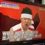 サンシャイン亀田の動画が面白い!ボビーの貯金残高とネタがすごい!