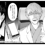 ダーウィンズゲーム49話ネタバレ!ついにゲームマスタ登場!?