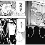 東京喰種reネタバレ考察!ヒデ正体がピエロの王で悲劇確定か!?