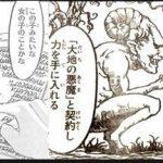 進撃の巨人考察ユミルフリッツが魂を9つに分けた理由は?猫型巨人?